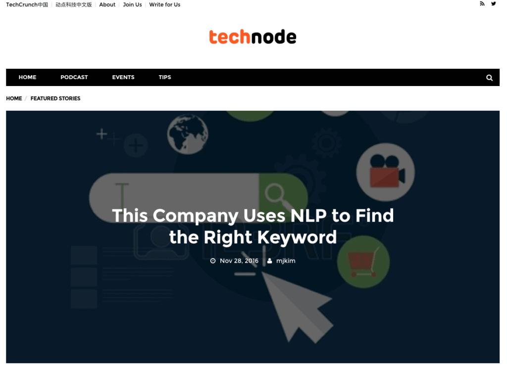 screen shot of technode
