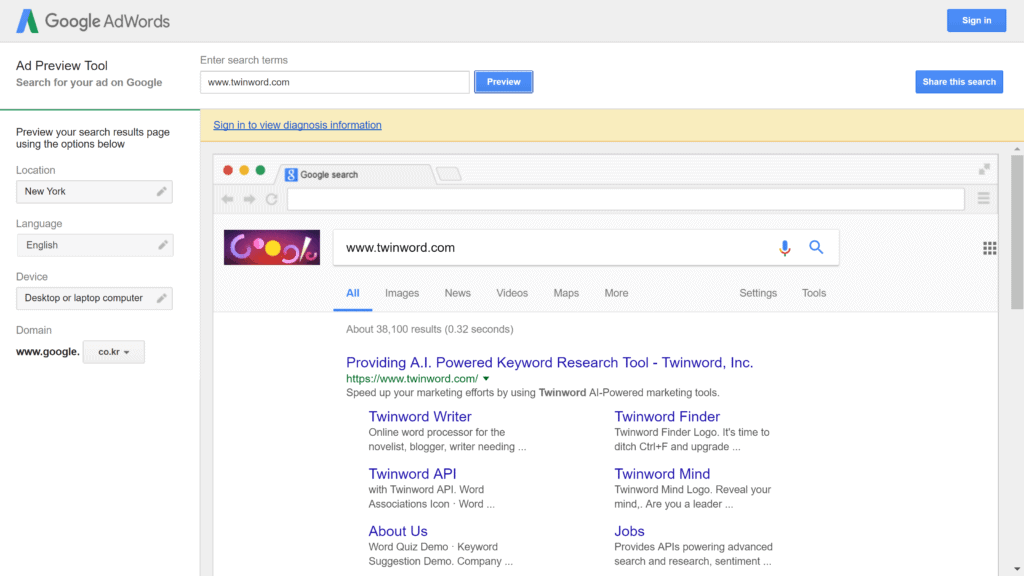 Searching up how Twinword's website looks in the United States on Google