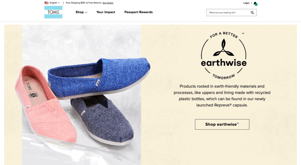 TOMS shoes earthwise campaign.